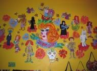 wall-piece-1-2007